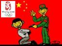 china-20081