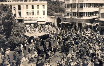 TANGIER-OldPostcardTangierMarket1950s