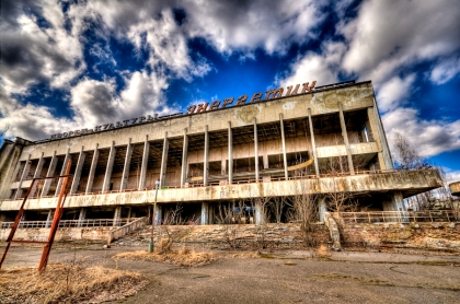 Pripyat-Palace_of_Culture_Front